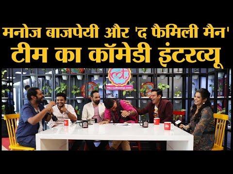 Manoj Bajpayee, Priyamani, Sharib Hashmi, Director DK, Neeraj Madhav Interview । The Family Man