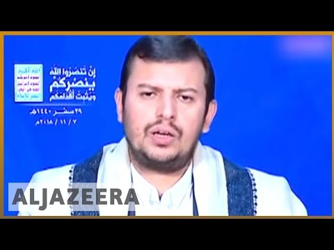 🇾🇪 Houthi chief vows to 'not surrender' as rebels lose ground | Al Jazeera English
