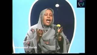 تحميل و مشاهدة سمية حسن / أهوى العيون السودا 98 MP3