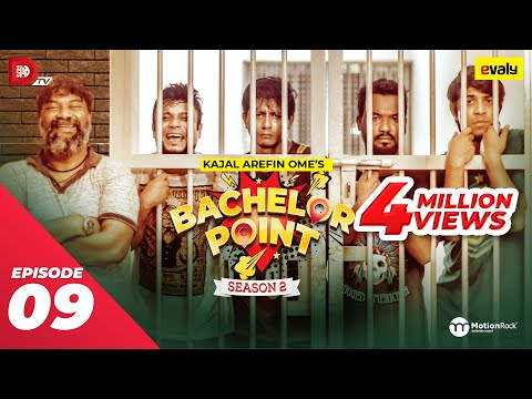 Bachelor Point | Season 2 | EPISODE- 09  | Kajal Arefin Ome | Dhruba Tv Drama Serial
