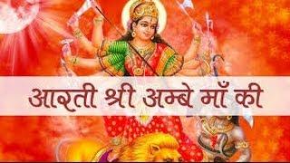 Om Jai Ambey Gauri (Aarti)