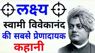 Swami Vivekananda information|Swami vivekananda Speech in English - Download this Video in MP3, M4A, WEBM, MP4, 3GP