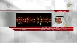تصريح البوعينين لتلفزيون البحرين بخصوص جولة الاعادة للانتخابات 2014