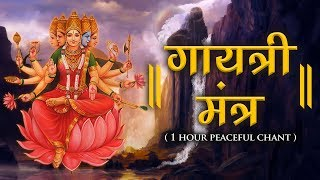 Gayatri Mantra by Amey Date - 1 Hour Peaceful Chant - गायत्री मंत्र