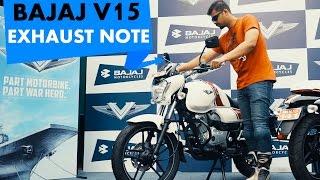 Bajaj V15 | Exhaust Note | PowerDrift