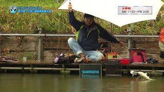 第34回シマノジャパンカップへら釣り選手権全国大会