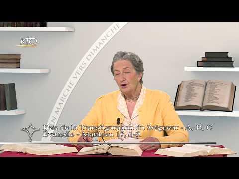 18e dimanche ordinaire A - Évangile