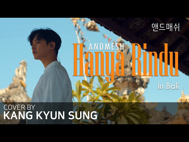 Andmesh - Hanya Rindu (Cover 강균성, Kang Kyun Sung)