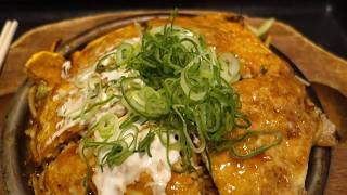 [Japan Street Food] - Teppan Yakisoba 鉄板 焼きそば