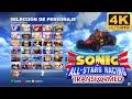 4k 60fps Sonic amp All Stars Racing Transformed Parte 1