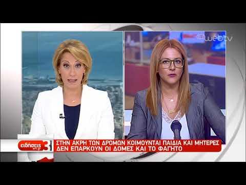 Έκκληση του Δημάρχου Σύμης στον υπ. Δικαιοσύνης μέσω της ΕΡΤ για τους μετανάστες | 23/09/2019 | ΕΡΤ