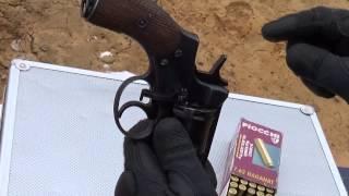 Револьвер Наган.