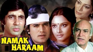 Namak Haraam In 30 Minutes  Amitabh Bachchan  Rajesh Khanna  Superhit Hindi Movie