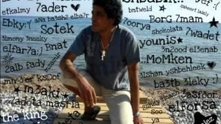 اغاني حصرية لو كان لزاما - محمد منير - طعم البيوت تحميل MP3