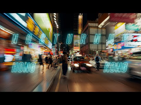 NocturnUP Hong Kong | TransWorld SKATEboarding