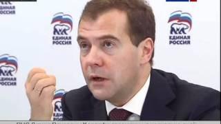 Газификация России. Медведев. Путин (sl)