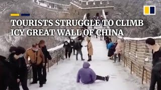 Tourists struggle to climb icy Great Wall of China
