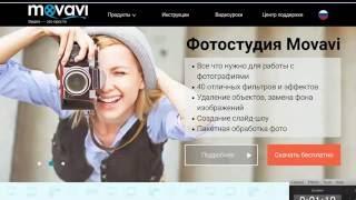 Movavi Video Converter конвертация в gif