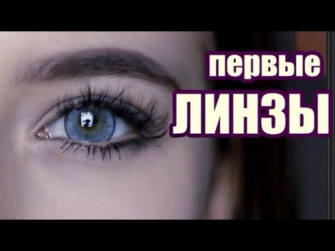 Приступ глазного давления
