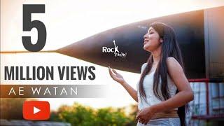 Ae Watan | Female Version | Shubhangi | Raazi | Alia Bhatt | Arijit Singh | Gulzar | Rockfarm