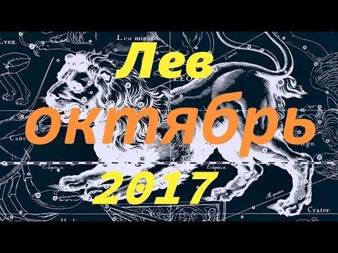 Гороскоп на 2017 год для водолея свиньи женщины