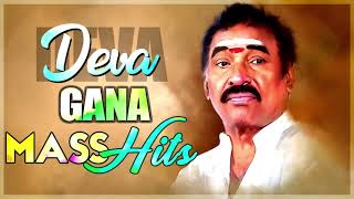 Deva Gana Songs | Video Jukebox | Deva Tamil Hits | Tamil Movie Songs | Pyramid Glitz Music