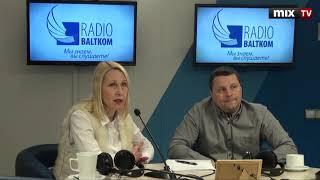 "Александр Фаминский и Юлия Воронина в программе ""Утро на Балткоме"" #MIXTV"