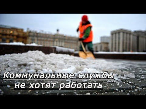 Коммунальные службы Кировской области не хотят работать, в связи с чем, машины попадают в аварии