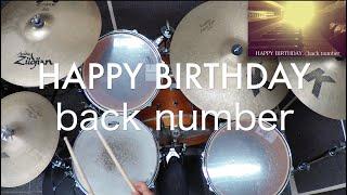 mqdefault - 【ドラム譜あり】HAPPY BIRTHDAY / back number (ドラマ「初めて恋をした日に読む話」主題歌)【ドラム叩いてみた。】