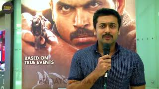 """Theeran is about the unsolved case that was pending for 10 long years"" says Suriya"