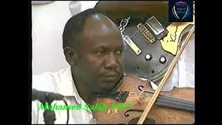 تحميل اغاني عز الدين عبد الماجد / عدى الهنا 97 MP3