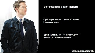 Бенедикт Камбербэтч, Oscar Contender: Benedict Cumberbatch Opens Up (Rus Subs)
