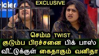 bigg boss 3 tamil episode 11 full - TH-Clip
