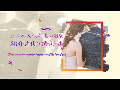 低価格でプロ級の結婚式プロフィール動画を作ります オシャレ動画で会場を感動させたいなら元フジテレビADにお任せ イメージ1