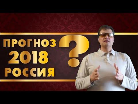 Гороскоп новый год 2017 рецепты с фото