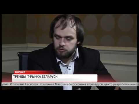 IT проекты в Беларуси. Программисты в Беларуси.
