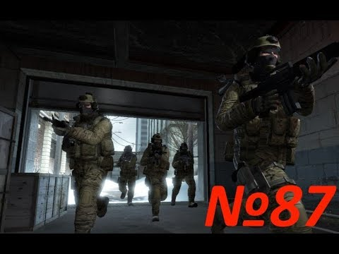 Counter-Strike: Global Offensive Раздача ключей стим № 87