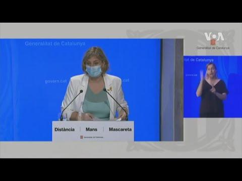 Ισπανία-κορονοϊός: 2.615 νέα κρούσματα σε μια ημέρα