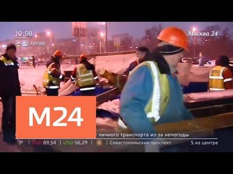 что ничего проишествие у метро в москве они