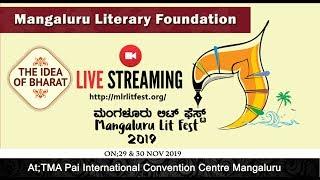 Mangaluru Lit Fest Live Stream 30.11.2019