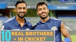 10 REAL BROTHERS IN CRICKET,part-1   CRICKET FEVER   ROAMING_GO