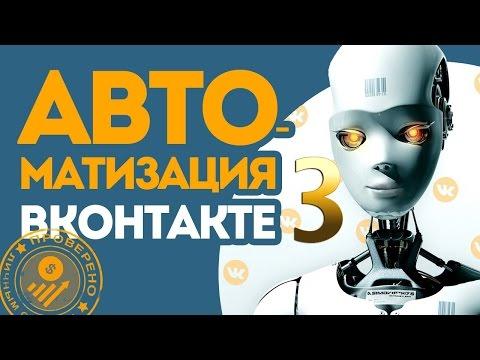 Скачать мт4 робофорекс на планшет