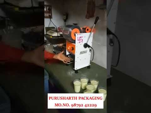 Plastic Glass Sealer Machine