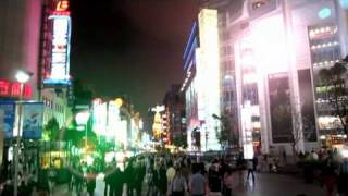 preview picture of video '2009 上海之旅(中國) Shanghai-China'