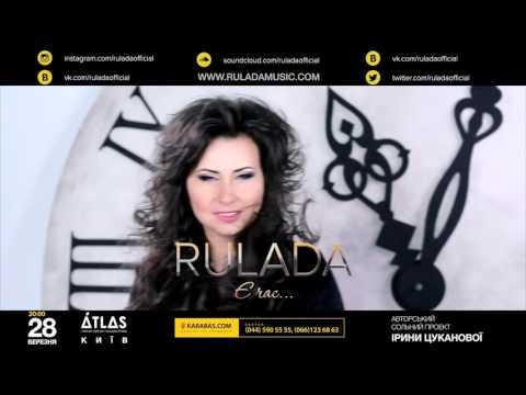 Концерт RULADA в Чернигове - 6