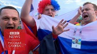 """""""Игорь, прости нас!"""": болельщики отвечают футболистам сборной России"""