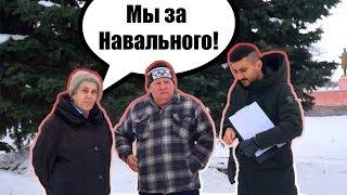 Опрос в деревне: За кого будете голосовать ? (Грудинин, Путин, Навальный)