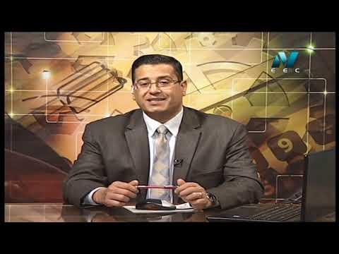 محركات السيارات للدبلوم الصناعي أ أحمد البدري 18-04-2019