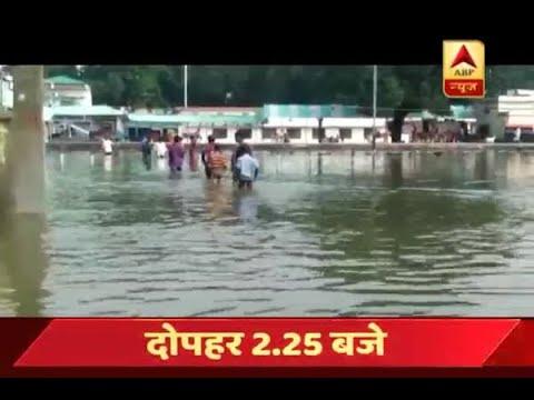 Flood fury: Kishanganj(Bihar) railway station completely submerged
