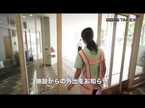 アクセスコール+見守りカメラ(フルHDカメラ)